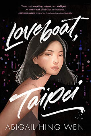 loveboat, taipei book cover
